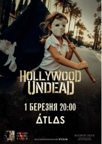 БИЛЕТ НА HOLLYWOOD UNDEAD. КИЕВ. 01.03.2018