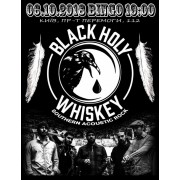 БИЛЕТ НА BLACK HOLY WHISKEY. VIP-зона. Киев. 06.10.2018