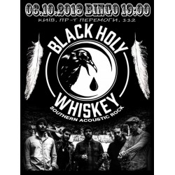 БИЛЕТ НА BLACK HOLY WHISKEY. Фан-зона. Киев. 06.10.2018