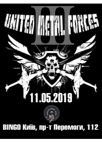 UNITED METAL FORCES-3