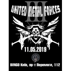 "Билет на ""United Metal Forces-3"": Artillery & Distillator + support. Киев. 11.05.2019"