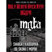 БИЛЕТ НА Holy Death Over Kyiv - dclxvi. Киев. 14.04.2019