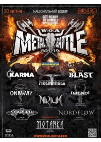 W:O:A METAL BATTLE UKRAINE 2019