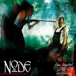 CD Node – Das Kapital