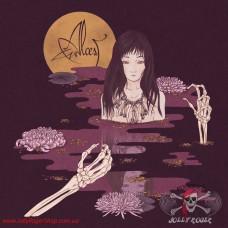 Vinyl Alcest – Kodama