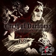 Vinyl Crest Of Darkness – In The Presence Of Death