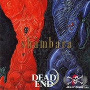 Vinyl Dead End – Shámbara