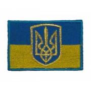 Нашивка вышитая Флаг Украины