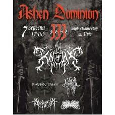 БИЛЕТ НА Ashen Dominion fest III. Киев. 07.09.2019