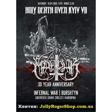 Квиток на Holy Death Over Kyiv VII. Київ. 18.04.2020