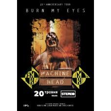 БИЛЕТ НА Machine Head. Киев. 20.05.2020