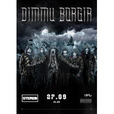 БИЛЕТ НА Dimmu Borgir. Киев. 27.09.2019