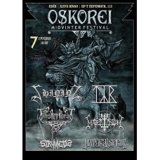БИЛЕТ НА Oskorei. Midvinter festival IX. Fan Zone. Киев. 07.12.2019