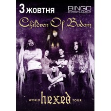 БИЛЕТ НА Children Of Bodom. Киев. 03.10.2019