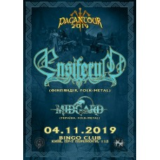 БИЛЕТ НА ENSIFERUM. Fan. Киев. 04.11.2019