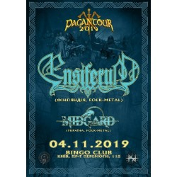 БИЛЕТ НА ENSIFERUM. Fan. Киев. 04.11.2019