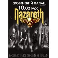 Квиток НА Nazareth. Київ. 10.02.2020