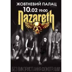БИЛЕТ НА Nazareth. Киев. 10.02.2020