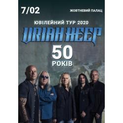 БИЛЕТ НА Uriah Heep. Киев. 07.02.2020
